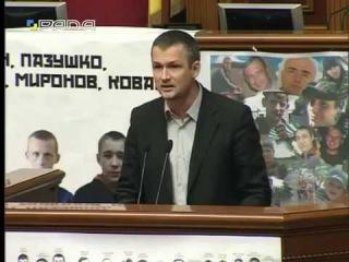 Юрій Левченко: Віталій #Кличко ма відповісти за корупційні дії