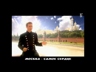 Хельмут Лотти - Из России с любовью (Helmut Lotti - From Russia with love ) русские субтитры