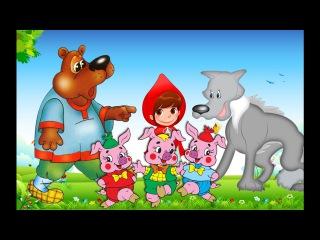 Сказки для детей - Сборник добрых мультиков для малышей   Детские сказки и мульти...