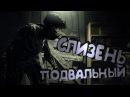 Resident Evil 7▶3▶ПОДВАЛЬНЫЕ СЛИЗНИ