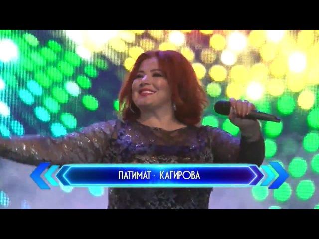 Патимат Кагирова Дайлилай Хит года 2018 Даргинская песня