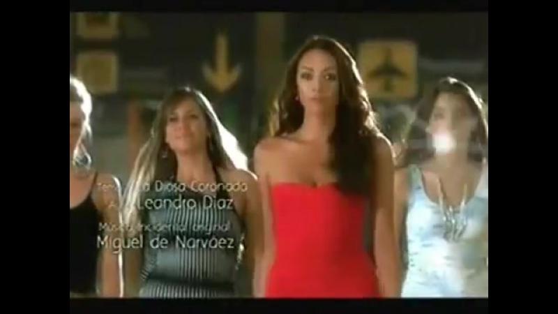 Венценосная богиня 2010 Колумбия трейлер