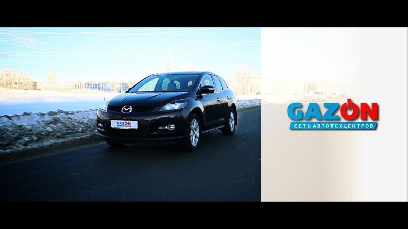 Mazda CX-7. GAZ-ON