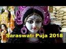 Saraswati Puja 2018 | Vasant Panchami | Idols Market Kolkata