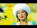 Казахский клип - Балапан қаз
