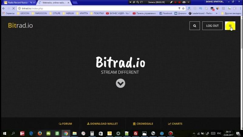 BITRADIO майним монету BRO _ регистрация,обзор и настройка аккаунта