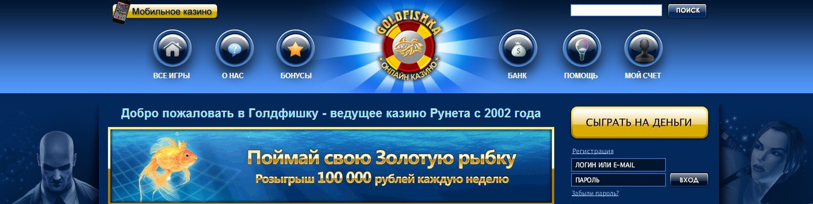 Анте pokerstars star shop