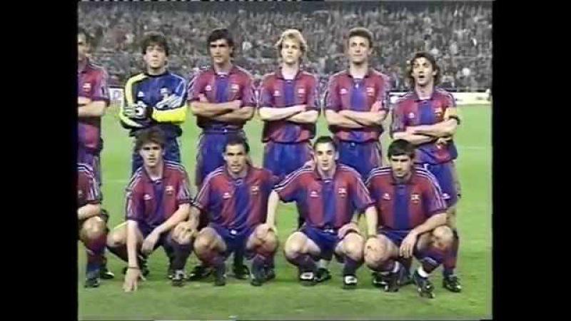 Season 1995 1996 FC Barcelona FC Bayern Munich 1 2