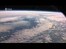 Земля - вид из космоса