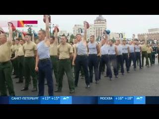 Новый мировой рекорд установлен в Омске.