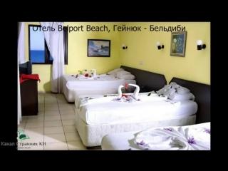 Лучшие отели турции 3 звездыкакой турецкий отель выбрать