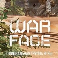 Warface | Акция