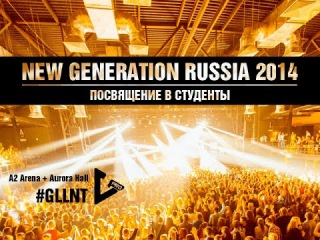 NEW GENERATION RUSSIA 2014 -  - A2 Arena & Aurora Hall org by Gallant PRO