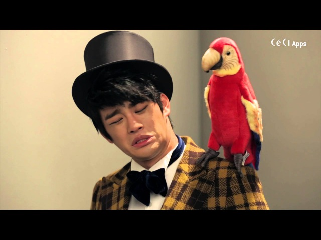 [Official CeCi TV] Seo In Guk - Unexpected Man_Final