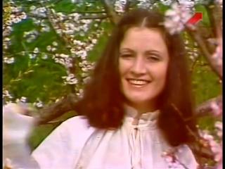София Ротару - Мiй рiдний край (1980)