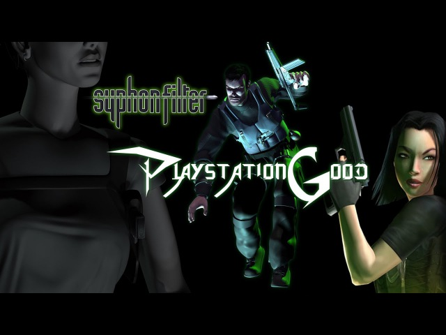 15 обзор игр Syphon Filter 1 2 3