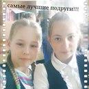 Фотоальбом человека Анастасии Тимофеевой