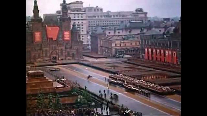 С праздником Победы Исторический парад Дедов Победителей Москва 1945 год фиильм цвет