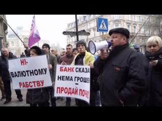 Вести.Ru: Украинские власти готовятся к подавлению голодных бунтов