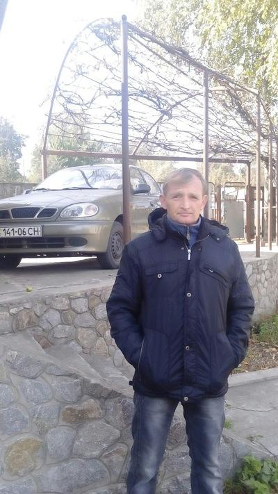 Євген Василенко