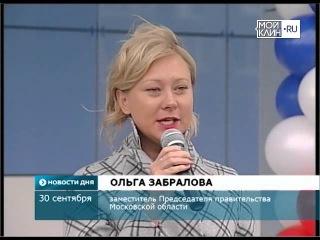Ольга Забралова открывает ФОК