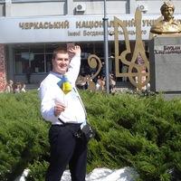 АндрейПророченко