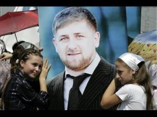 Кадыров опять заступился за РОССИЮ! СМОТРЕТЬ ВСЕМ! Сентябрь 2014