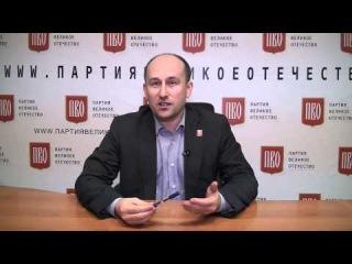 Ответ Николая Старикова на вызов И.И. Стрелкова