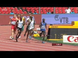 Men's 800m Heat 1 IAAF World Champs Beijing 2015