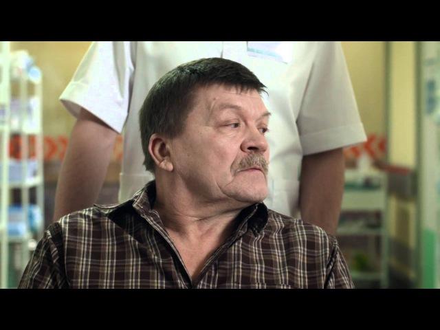 Склифосовский 3 сезон 3 серия