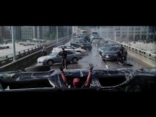 DEADPOOL фильм трейлер