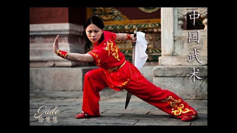 Jade Xu Guest Performance