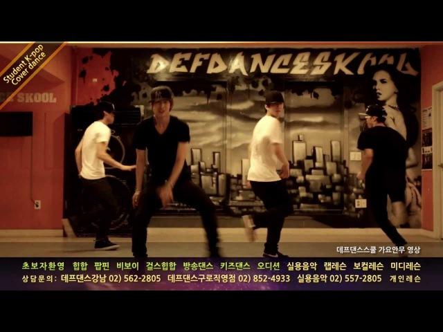[데프댄스스쿨] SHINee(샤이니) Why so Serious 커버댄스 korea No.1 댄스학원 k-pop cover dance video@defdance skool(HD)