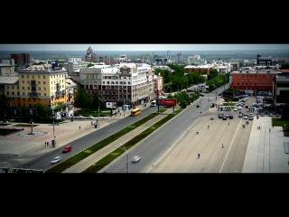Клип на молодёжный гимн Барнаула (official version)