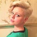 Личный фотоальбом Вероники Лимаревой