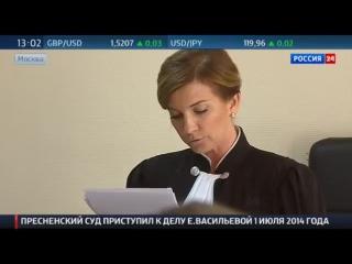 ✔ ОСОБОЕ МНЕНИЕ: Суд признал Васильеву виновной в хищениях
