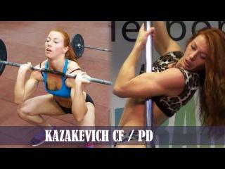 Fire Helena Kazakevich - CrossFit vs Pole Dance.