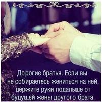 Магомедов Давуд