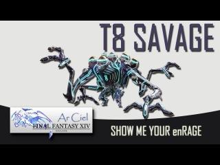 FFXIV:ARR CoB Turn 8 Savage - ArCiel FC
