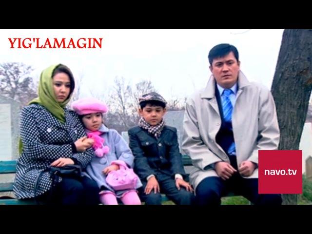 Yig'lamagin (o'zbek film) | Йигламагин (узбекфильм)
