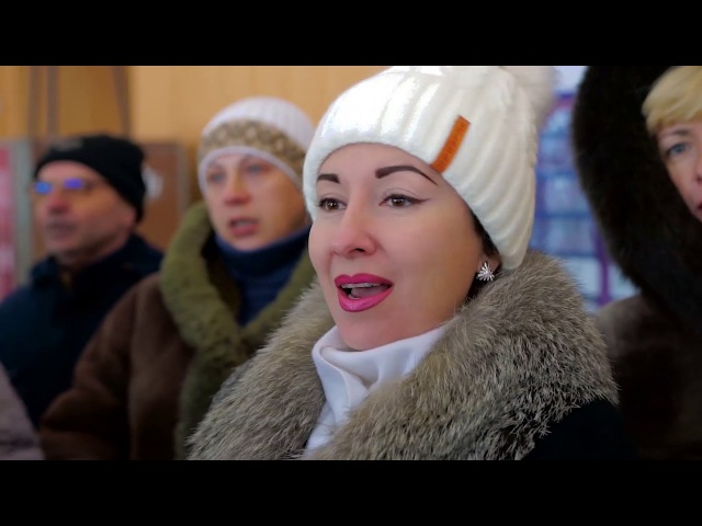 Вокальный флешмоб жителей г Снежное На безымянной высоте