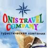 """""""ONIS"""" travel company/ ОНИС/ турфирма Онис"""