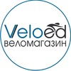 БУ велосипеды от VELOED