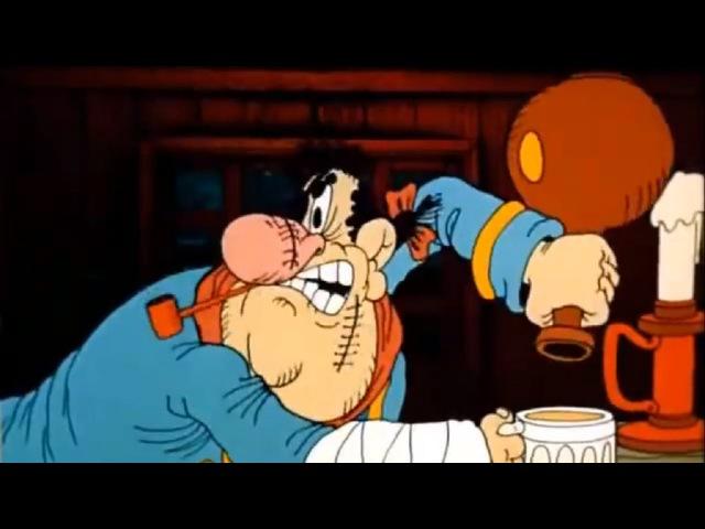 Остров Сокровищ Песня из мультфильма Песня о вреде пьянства