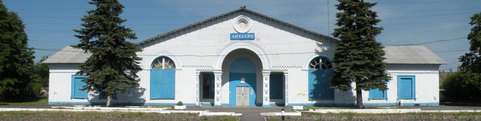 фото улиц села зикеево