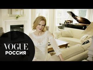 73 вопроса Николь Кидман   Vogue Россия