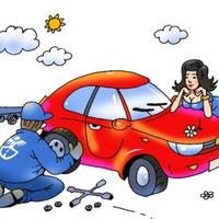 Картинка взаимопомощь на дороге