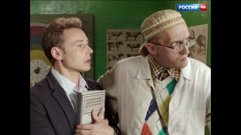 Деревенский роман. Серия №8