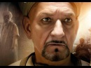 Фильм «Лекарь: Ученик Авиценны» 2014 Трейлер на русском Бен Кингсли и Стеллан Скарсгард