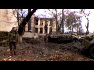 Видео: Грозный. Январь 1995. «Ад»